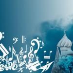 """El mundial de Rusia 2018 es """"Música"""", aquí algunas de las canciones inspiradas en este certamen"""